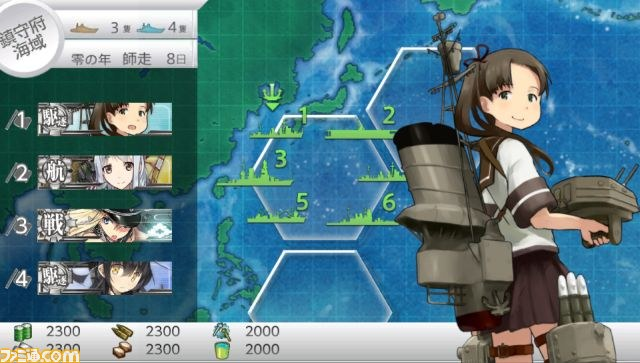 kantai collection game download pc